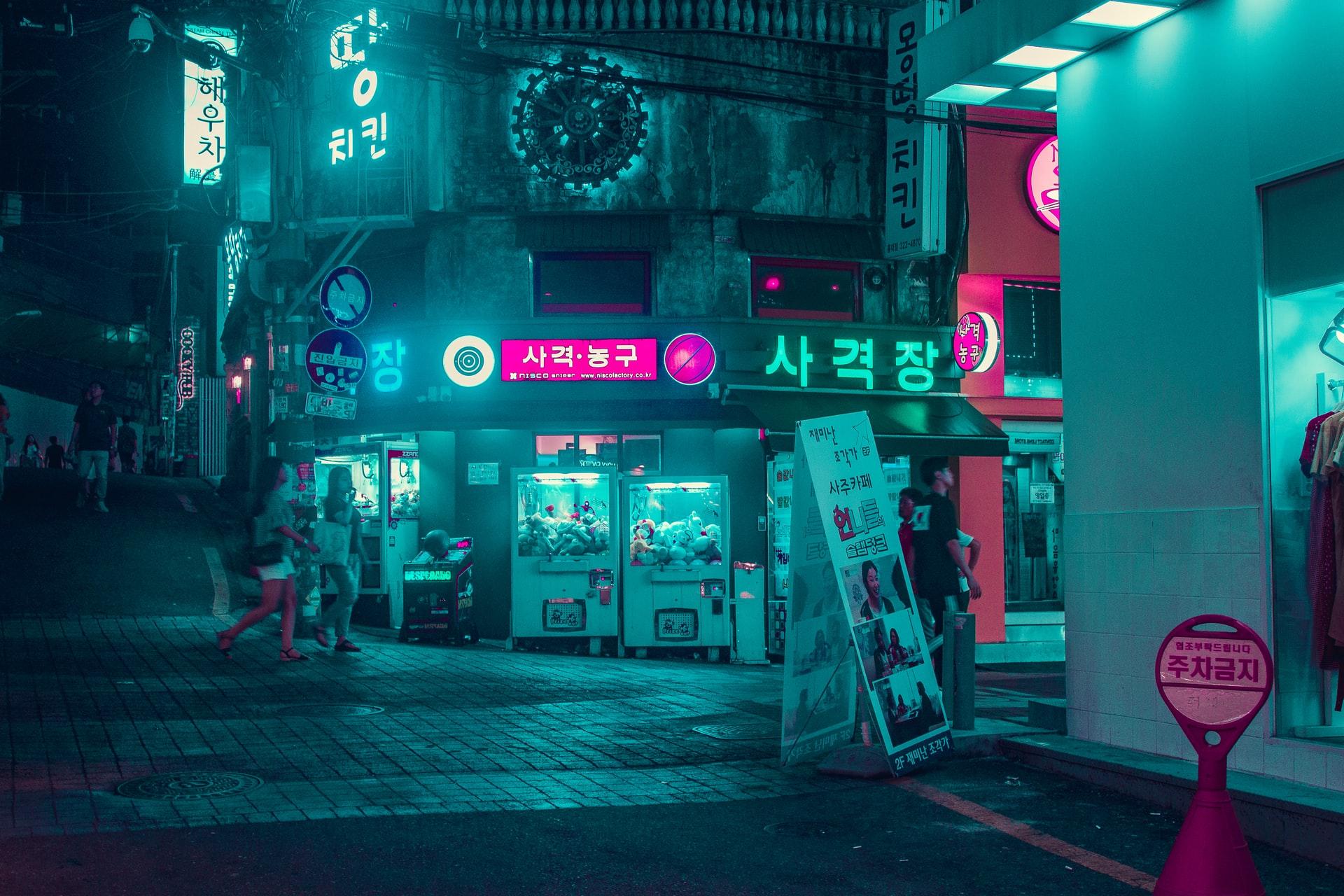 Novedades coreanas